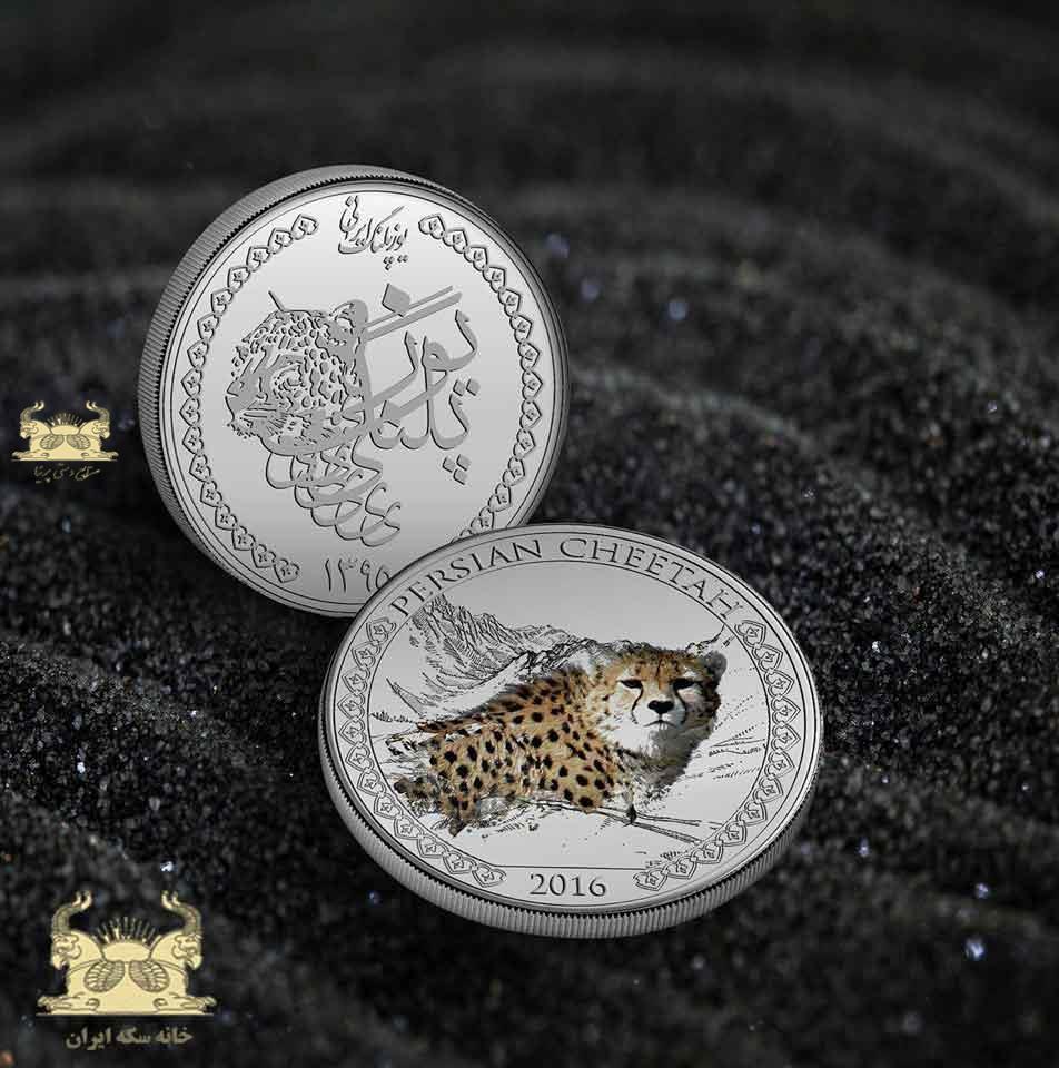 سکه یوزپلنگ ایرانی