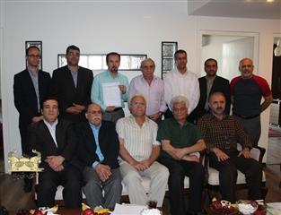 امحاء تمبر حافظ 14