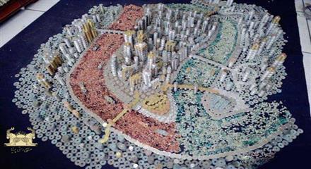 شهر ساخته شده از سکه های پول