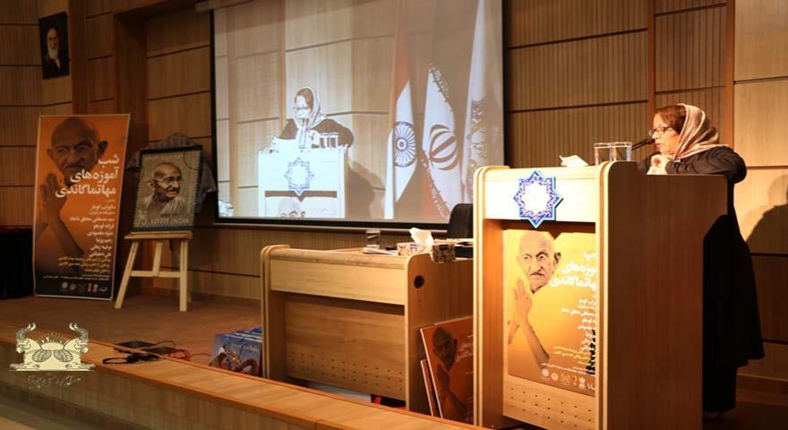 رونمایی تمبر نقش برجسته گاندی