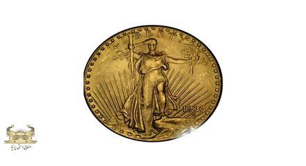 سکه دو عقاب (Double eagle)