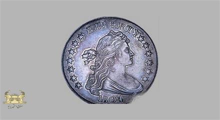 سکه دلار نقره 1804