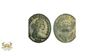 سکه دلار نقره 1804 کلاس یک