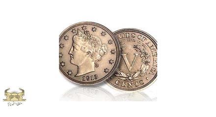 سکه نیکل 1913 (سر آزادی)